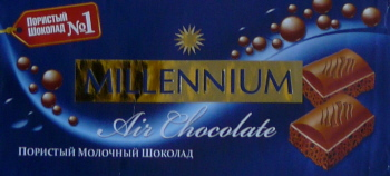 Millennium UA milk